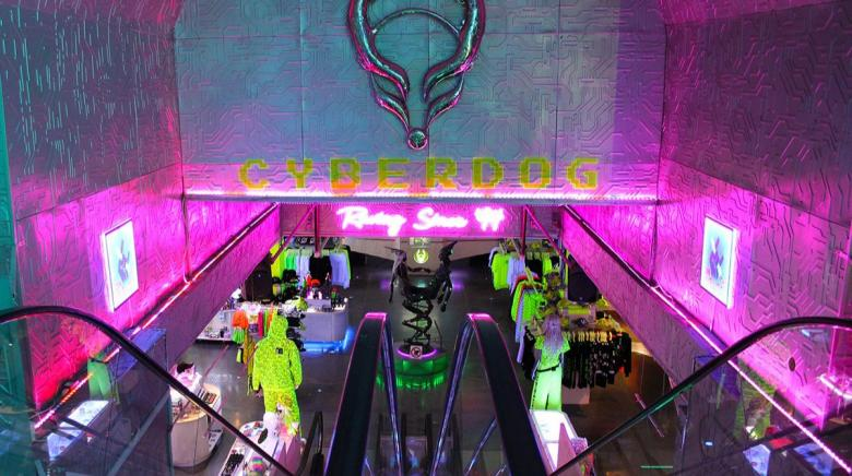 Cyberdog: A Camden icon clothing store for aliens and ravers